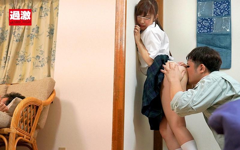 上司が寝ている隣の部屋で娘の女子○生を壁に押し付け子宮に精子がかかるほど奥中出し3 画像15
