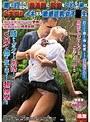 雨に打たれながら痴●師に乳首をいじられ続けS字反りイキする敏感巨乳女子○生