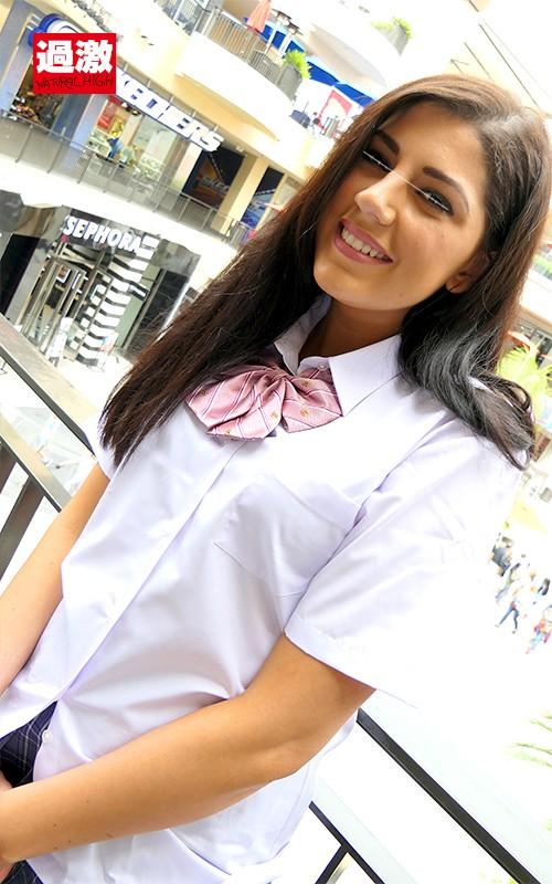 ニッポンが好き過ぎるシロウト外国娘ナンパ2 憧れの制服を着せて…初めての日本チ○ポで激ピス!生中出し! キャプチャー画像 1枚目