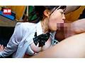 手錠の鍵はマ○コの中 半裸で拘束された女子○生に「鍵を取って...sample11