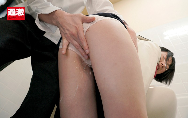 NHDTB-225 Studio NATURAL HIGH - Not Knowing She Had Been Given A Diuretic, I Tried To Help A Schoolgirl In Uniform Who Was Tied Up But She Kept Pissing Herself And I Lost Control...