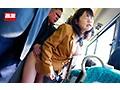 満員バスで背後から制服越しにねっとり乳揉み痴●され腰をクネらせ感じまくる巨乳女子○生7