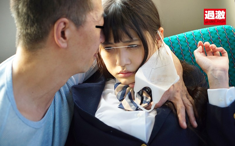NHDTB-284 Studio NATURAL HIGH - She Was Unable To Resist, As Her Nose Dripped In Shame, Her Face Covered In Semen As She Was Forced To Cum Again And Again Sch**lgirls In Masks