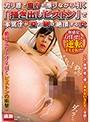 カリ首で膣内を擦りながら引く「掻き出しピストン」で本気汁が溢れ続け絶頂する女(1nhdtb00321)