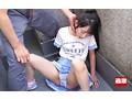 同じマンションに住む小さい女の子に媚薬を塗り込んだチ○ポで...sample3
