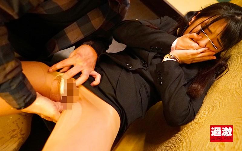 居酒屋痴●3 新入社員歓迎会SP