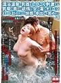 混浴温泉で乳首をしつこく刺激する乳吸い責めに欲情した女は湯しぶきが立つハードピストンの快感で中出しを拒めない3(1nhdtb00399)