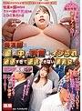 痴●師に服の中で乳首をイジられ敏感すぎて抵抗できない美乳女4 ピンク乳首SP(1nhdtb00400)