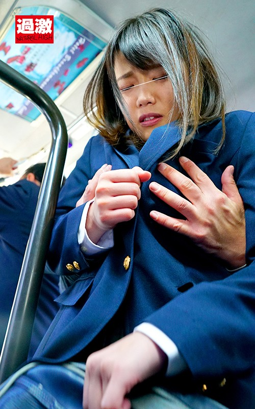 満員バスで背後から制服越しにねっとり乳揉み痴●され腰をクネらせ感じまくる巨乳女子○生10 1