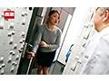 「どしよんっ私ぃぃいっ限界っ♡ビクンビクン」巨乳ベビーカー妻、産後の敏感なお体を刺激され痙攣おもらし絶頂アクメ(5)