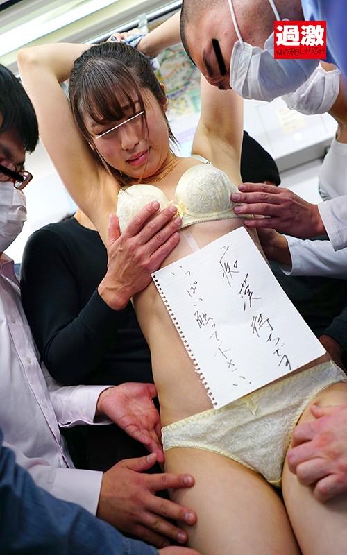 痴●師に満員電車の中で下着姿にされ見られる羞恥で抵抗できない敏感女3