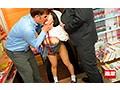 本屋で見つけたちっちゃな女の子を囲んでネチネチ痴●する卑劣...sample5