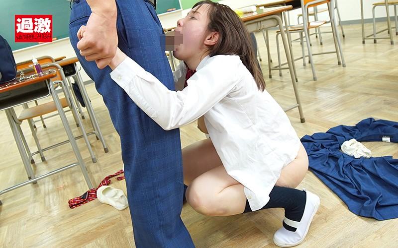 学校でバイブをパンツ固定されたまま長時間拘束放置され我慢し続けるが追い打ち媚薬でイキ崩れたガンギマリ女子○生