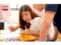 テストの点が悪かった教え子をアナル折●する変態家庭教師sample8