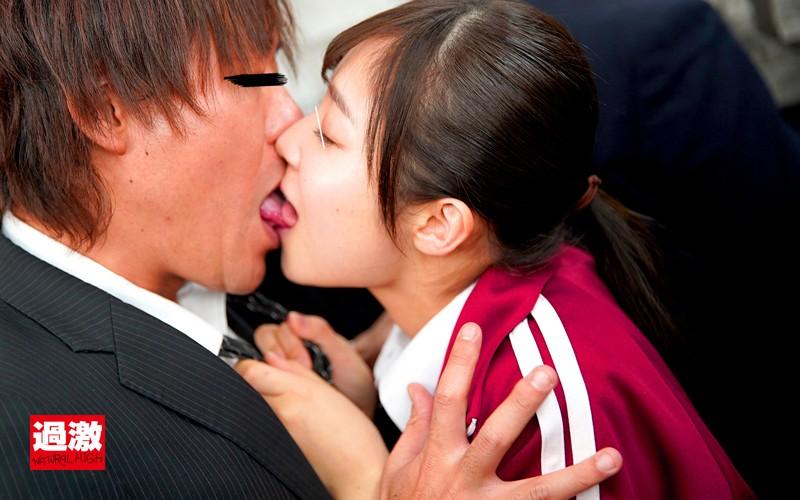 唾液ダラダラ接吻痴●4 オヤジを虜にするほど密着して舐めまくる痴女子○生