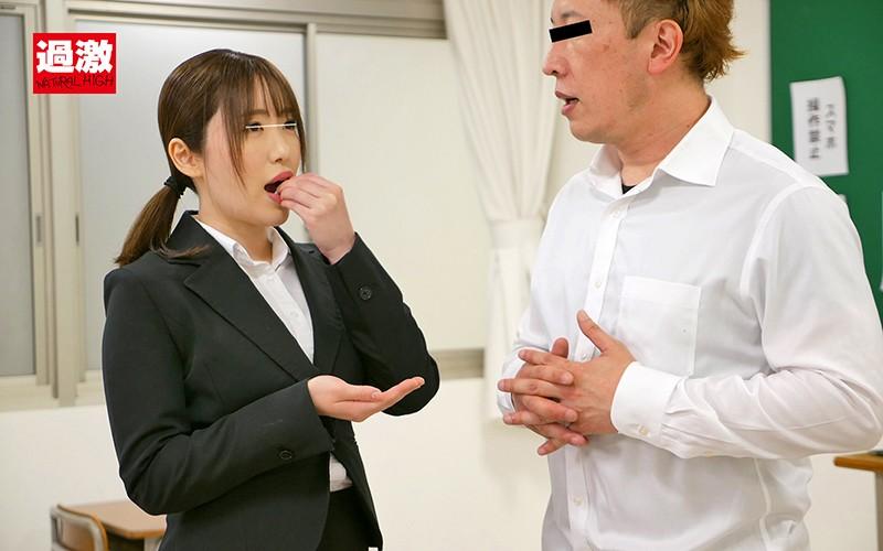 媚薬が効きすぎて職場アクメ!4 オナニーを我慢できずガニ股でイキ漏らすガクブル女教師