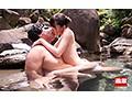 男湯で出会った痴女っこ3 突然のベロちゅうと抱っこSEXで迫られ我慢できず何度も膣射