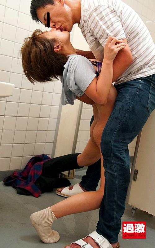 ボーイッシュ痴● 何度イっても強がるクール女子を屈服するまでメスイキさせろ12