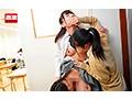 唾液ダラダラ!愛液ドロドロ!黒髪女子○生を粘着なめくじクン...sample17