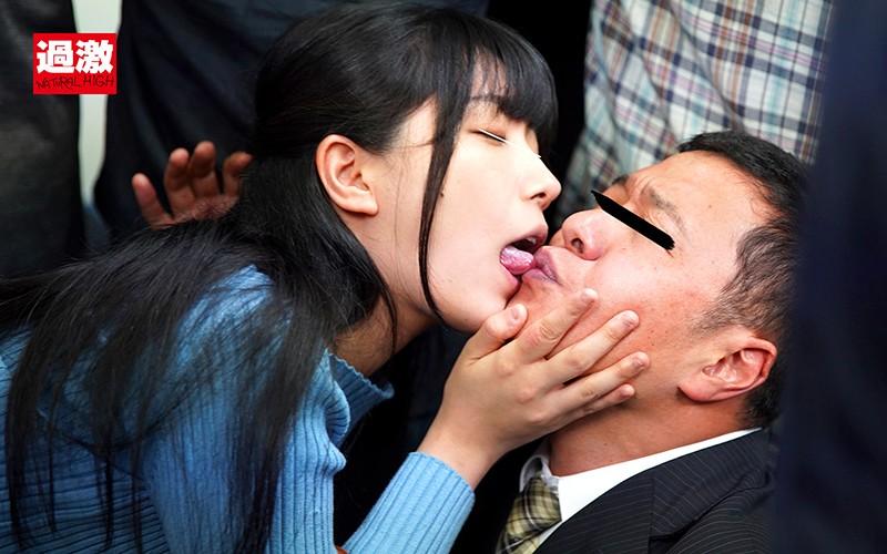 唾液ダラダラ接吻痴● 清楚に見えて濃厚な密着ベロキスでオヤジを虜にする痴女子大生 画像17
