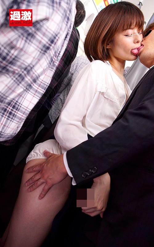 唾液ダラダラ接吻痴● 清楚に見えて濃厚な密着ベロキスでオヤジを虜にする痴女子大生 画像3