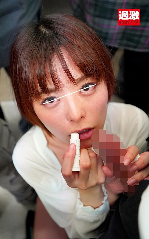 唾液ダラダラ接吻痴● 清楚に見えて濃厚な密着ベロキスでオヤジを虜にする痴女子大生 画像4