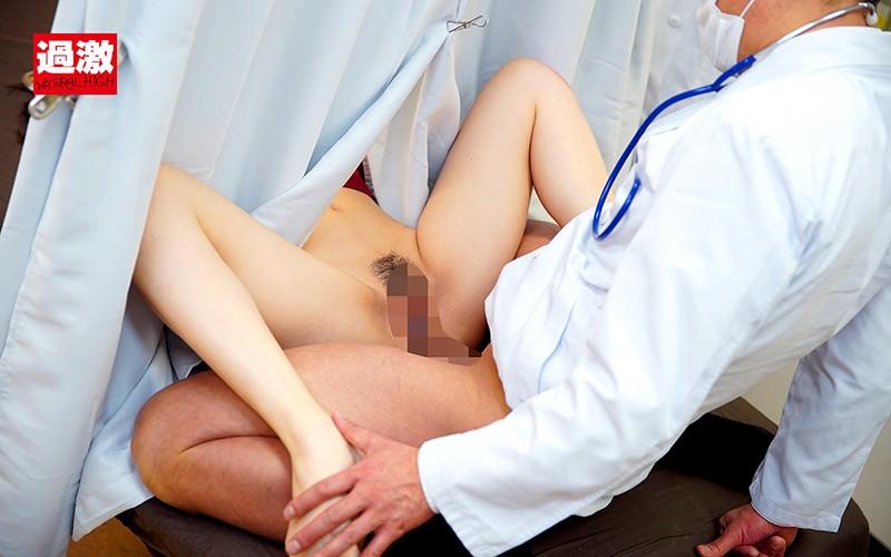 ブライダルチェックで肛門に媚薬を点滴され勝手に垂れてくる愛液に恥じらう若妻17