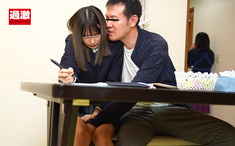 嫁が電話するたび女子○生の生意気な連れ子に何度も中出しして躾けています。3 画像5