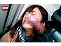 痴●師に電車の隅でこっそりイラマされ顔面えずき汁まみれで泣...sample4