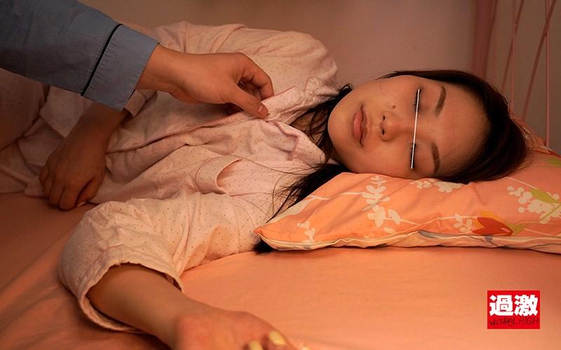 寝ている姉の乳首に毎晩こっそり媚薬を塗っていたら服がこすれるだけでイッてしまうほど敏感になりました11