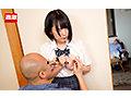 ムカつく上司の娘さんを「お尻の中で出して」と自らアナル中出しを求めるまで数日間ケツ穴調教2 画像3
