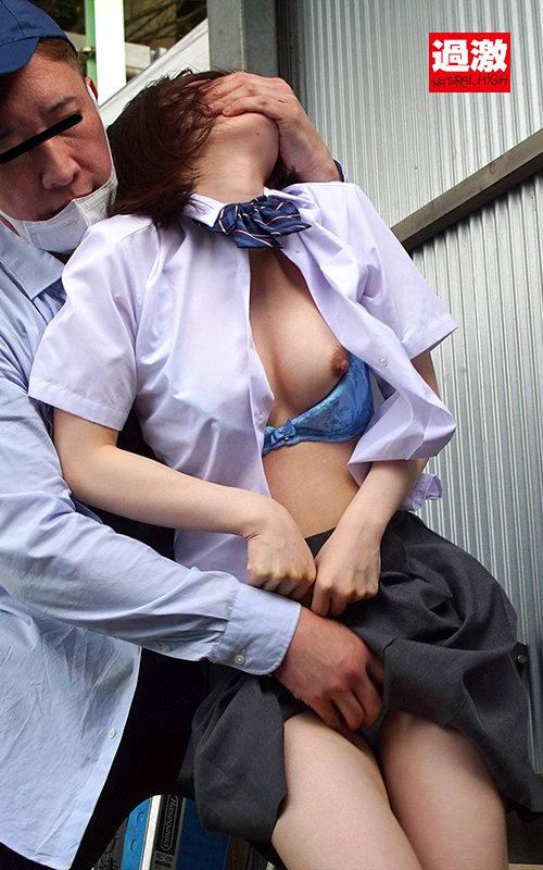 ナチュラルハイ夏スペシャル 敏感(恥)巨乳痴漢2021 完全版 10人全員SEX 乳首ビンビンVer. 2枚組8時間 画像17