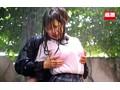 家で留守番中の肉感爆乳女子○生 雨に打たれながら痴漢師に乳首をいじられ続けS字反りイキする敏感巨乳女子○生