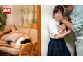 [NHDTB-172] 上司が寝ている隣の部屋で娘の女子○生を壁に押し付け子宮に精子がかかるほど奥中出し3
