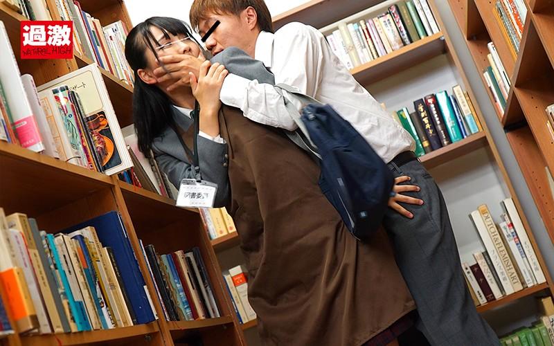 ナチュラルハイ20周年記念作品 図書館で声も出せず糸引くほど愛液が溢れ出す敏感娘厳選コレクション50人 3枚組12時間+新作撮り下ろし3