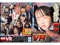 【VR】VR痴漢作品集sample4