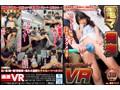 【VR】VR痴漢作品集sample5