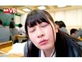 【VR】青春体験VR2 授業中に隣の席の彼女と先生にバレないよ...sample2