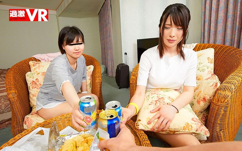 【VR】ず~~~っと座りっぱなしで3連射!!彼女の友達は男に一切ピストンさ...のサンプル画像