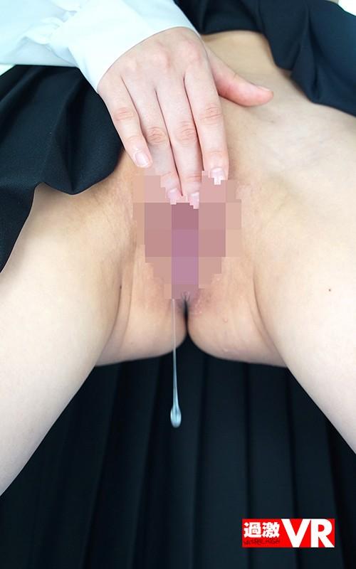 【VR】女子○生のオナニー中の愛液垂れを目の前で見れる VR16