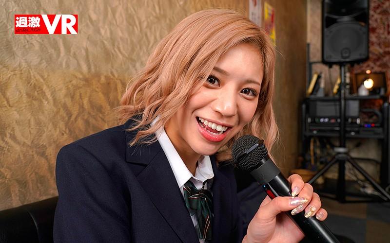 【VR】超リアル 激カワギャル彼女と学校帰りにカラオケでノリノリSEX!!2
