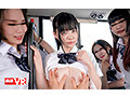 【VR】いじめ痴●通学バスVR ?1年A組うららちゃん? No.5