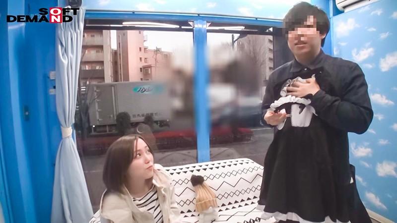 ノットリミラー号「女のオーガズムを体験したい」素人さんを憑依させてあげませんか? 心優しき巨乳お姉さんをナンパして素人男性を乗っ取らせました! サンプル画像 3