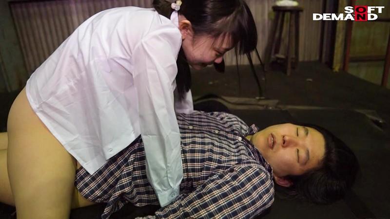 ロ●コン男が少女をたぶらかして、ハメまくって開発した挙句、身体ごと乗っ取るサイコな憑依物語〜「心も身体も僕のもの」 二ノ宮せな 13枚目