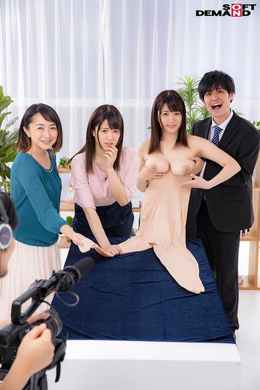ノットリショッピング 100%美少女再現オーダーメイド「皮」使用 オリジナルレザースーツ ダイナマイトボディ仕様 佐知子 1枚目