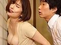 同窓会の宴会場の隣の部屋で初恋のクラスメイトとSEXできた記録 早川瑞希