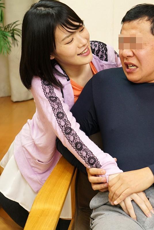 娘の友達が泊まりに来て親父を誘惑!パンチラ・混浴・逆夜●い/ゆきなちゃん 志田雪奈 キャプチャー画像 3枚目