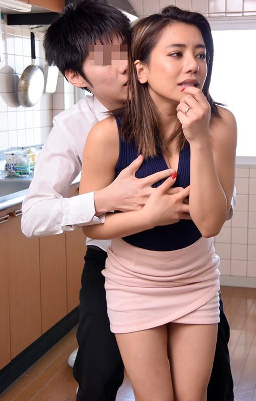 友達の母親にHな性教育受けたました/メイおばさん 松本メイ 画像4