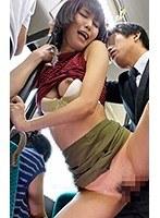 満員バスにミニスカートが勃起チ○ポでめくり上げられHな気分になっちゃった / 莉久さん 湊莉久 ダウンロード