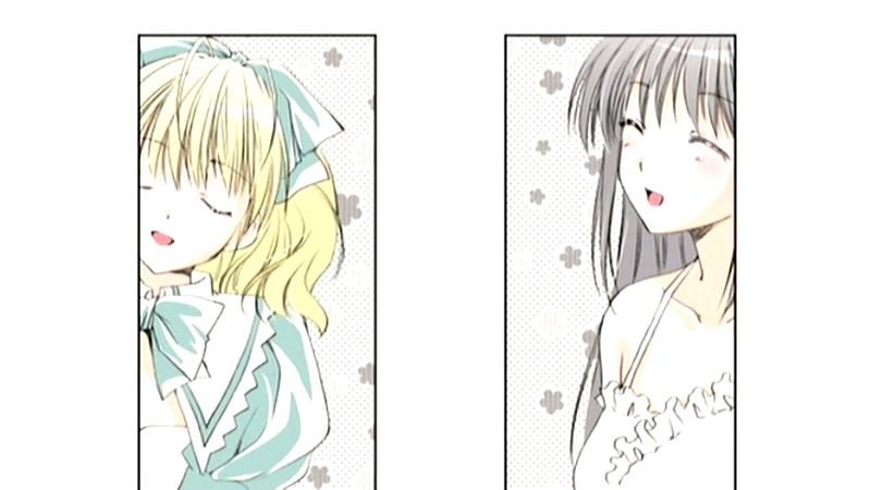 ミルクドール ~美弥~ COMIC MOVIE 5